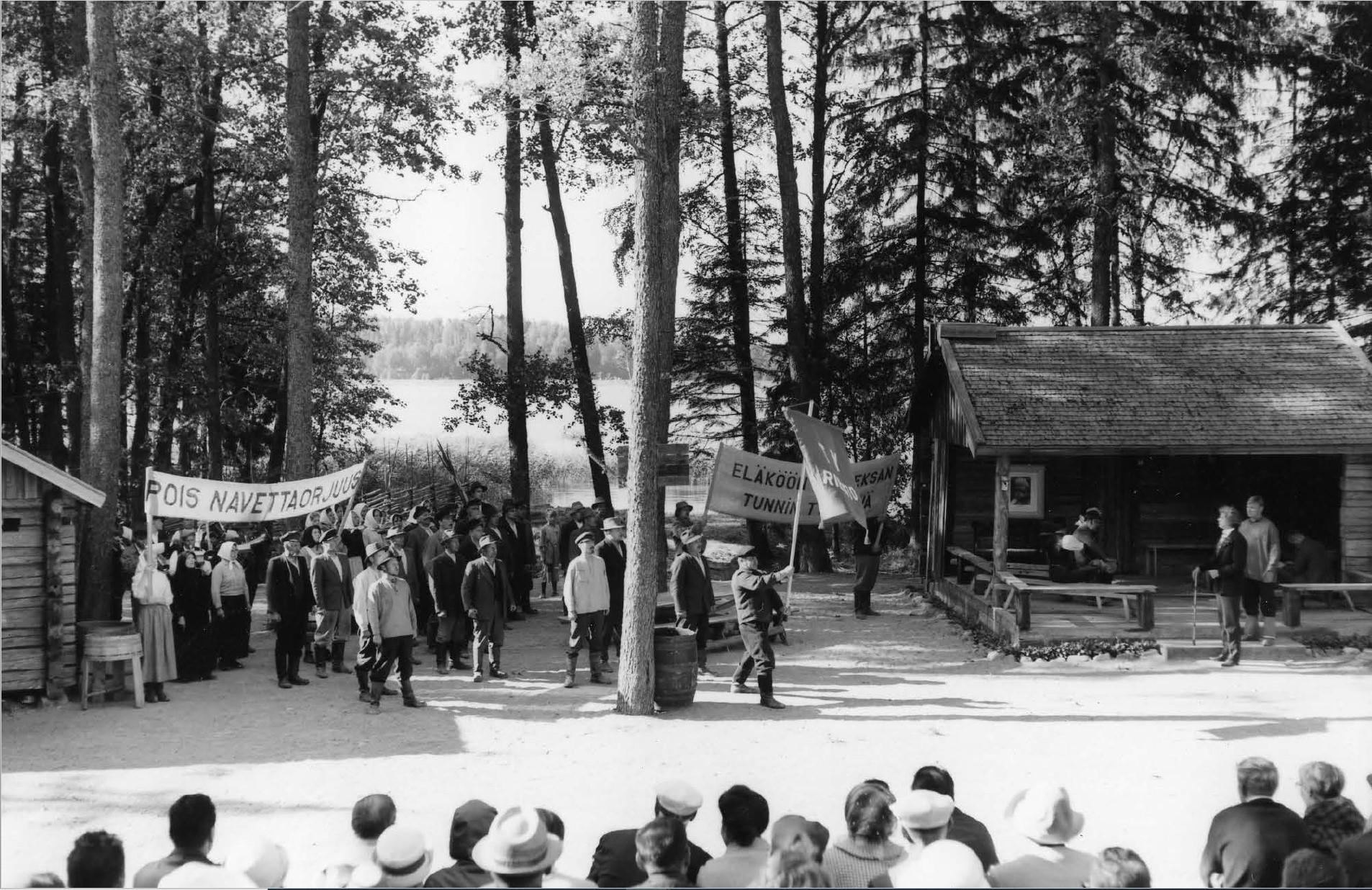 Vuohensaaren kesäteatteri Kuva Salon kaupungin valokuva-arkisto